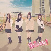 SKE48 - Sansei Kawaii Type-A Reg