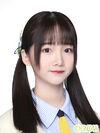ChenJunHongGApril2019