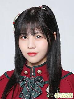 Liu MengYa GNZ48 Dec 2017