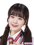 Lu TianHui SHY48 April 2017
