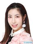 Xu YiRen SNH48 Dec 2018