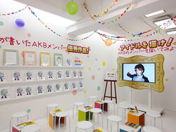 AKB48 Art Club Exhibition