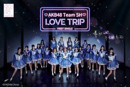 TeamSHLoveTripPromotional
