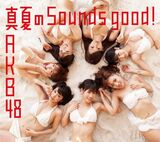 Manatsu no Sounds Good!
