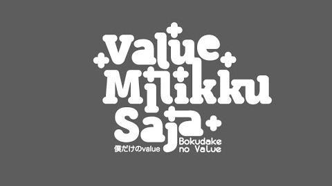 Teaser JKT48 - Value Milikku Saja (Bokudake no Value)