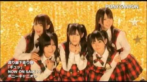 【PV】Watarirouka Hashiritai/Gyu【Official】