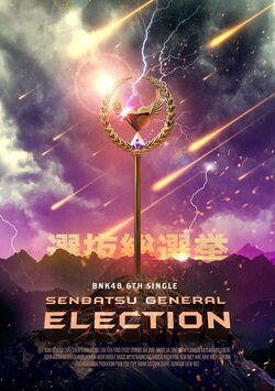 Bnk48 1st general election