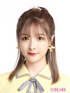 Liu ShuXian BEJ48 June 2020