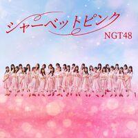 NGT485thSpecial