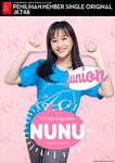 2019 SSK Nunu