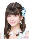 Lin SiYi SNH48 June 2016