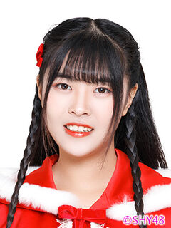 Wu XiaoDi SHY48 Dec 2018