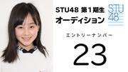 STU48 Shintani Nonoka SHOWROOM