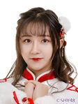 Wang FeiYan SHY48 Dec 2017