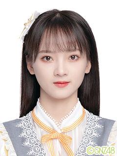 Xie FeiFei GNZ48 June 2020