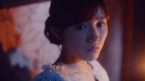 【MV】サヨナラで終わるわけじゃない Short ver