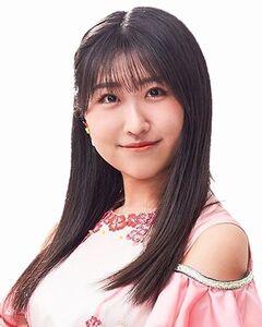 Furusawa Mana Sherbet Pink