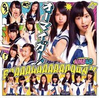 NMB48 - Oh My God! A