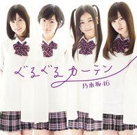 Nogizaka46 CD Regular