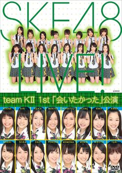 SKE48 Team KII 1st Stage DVD
