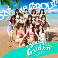 SNH4820thCoverB