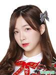 Xu ShiQi SNH48 Dec 2017