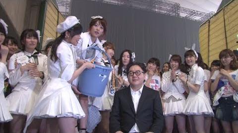ALSアイスバケツチャレンジ(秋元康) AKB48 公式