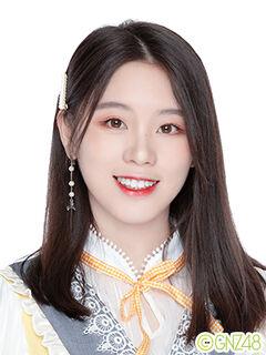 Fu BingBing GNZ48 June 2020