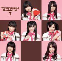 WatariroukaHashiritai7 ValentineKiss TypeB