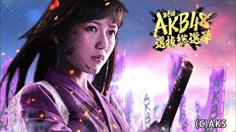 【選抜総選挙×フジテレビ】「第6回 AKB48選抜総選挙」2014速報 AKB48紹介VTR AKB48 公式