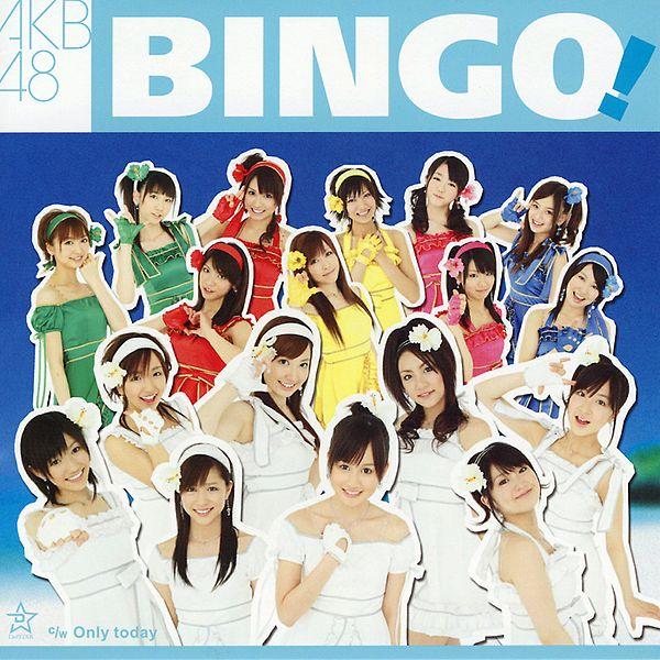 BINGO! (Song) | AKB48 Wiki | FANDOM powered by Wikia