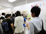 AKB48 ArtClub5 Exhibition