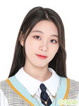 Fu BingBing GNZ48 June 2019