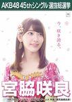 Miyawaki Sakura 8th SSK