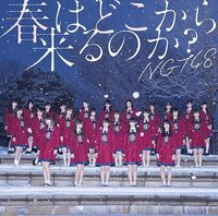 NGT483rdTheaterEd