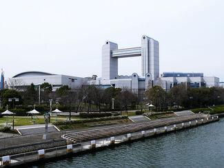 800px-Nagoya Congress Center 01