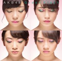 AKB48 - Green Flash Type N Lim