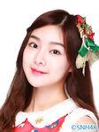 Christmas Qiu XinYi 2015