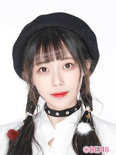 Lan Hao BEJ48 Dec 2018