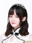 Wang LuJiao CKG48 June 2018