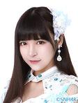 Zhang YuGe SNH48 June 2017