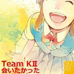 SKE48 Team KII 1st Stage Studio Record