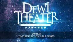 Promo dvd
