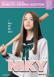 1st SSK Niky