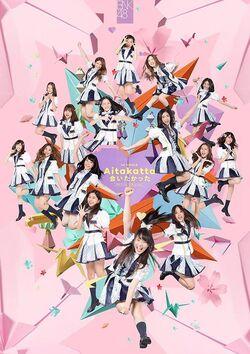 BNK48 1st Single Promotional Image