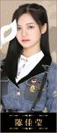 Chen JiaYing G4
