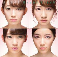 AKB48 - Green Flash Type A Reg