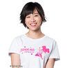 BNK48 JIDARPHA CHAMCHOOY 2018