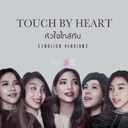 TouchByHeartEnglishCover