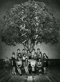 AKB48 - Koko ga Rhodes Type A Lim